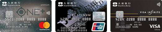 Chope Dah Sing Bank