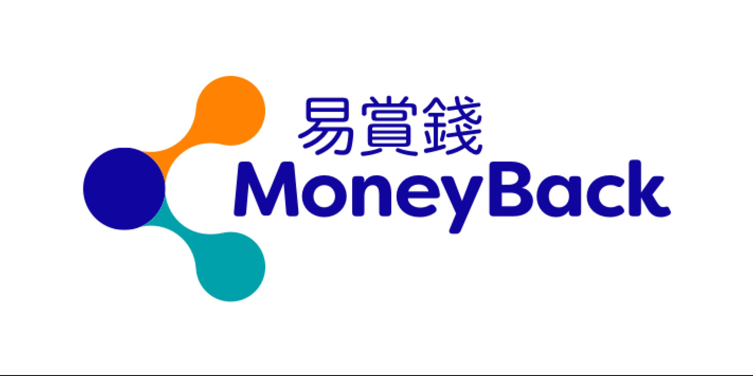Moneyback hong kong