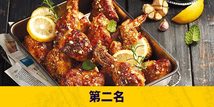 Goobne Chicken (Central)