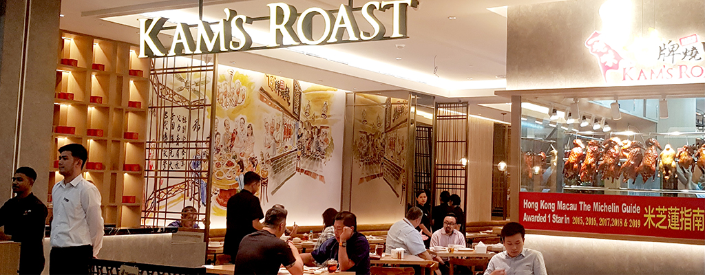 Kam's Roast (Plaza Indonesia)