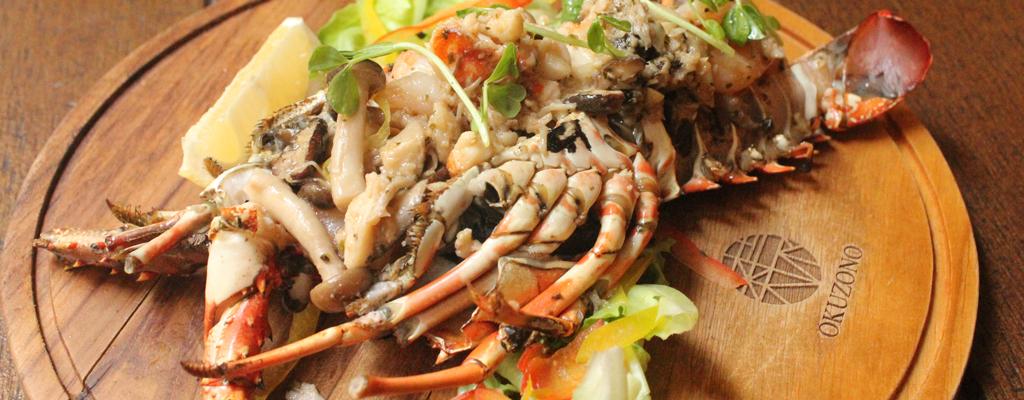 Okuzono Japanese Dining, Senopati