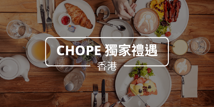 Chope Exclusives