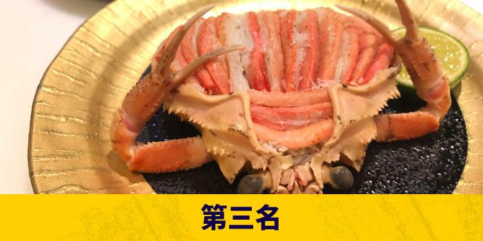 Japanese Cuisine ITO SAN