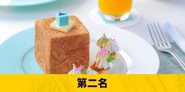 The Tiffany Blue Box Cafe Hong Kong